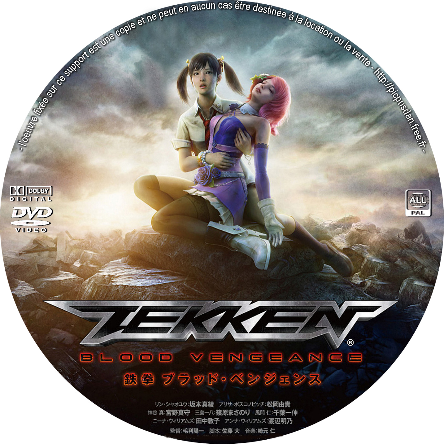 Tekken Blood Vengeance For Free Assadicapital Com